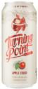 turningpointcider